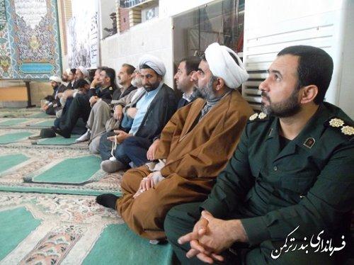 برگزاری مراسم  گرامیداشت  9 دی  در شهرستان ترکمن