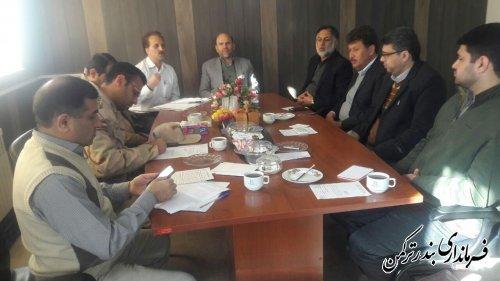 برگزاری جلسه کمیته امنیت ستاد انتخابات شهرستان ترکمن