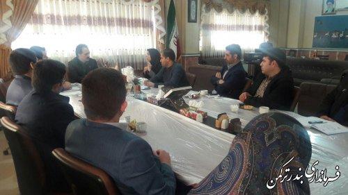 برگزاری دومین جلسه کمیته فناوری اطلاعات  انتخابات شهرستان ترکمن
