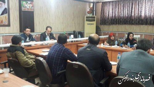 برگزاری جلسه هماهنگی مسئولان دفاتر پیشخوان و ICT روستایی شهرستان ترکمن