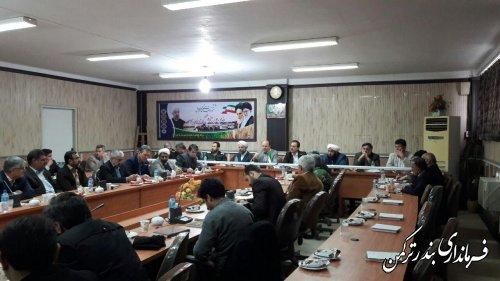 دوازدهمین جلسه شورای اداری شهرستان ترکمن  برگزار شد