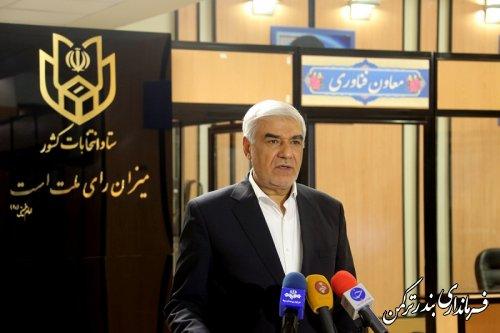 گزارش رئیس ستاد انتخابات کشور از آمار نهائی ثبت نام انتخابات شوراها
