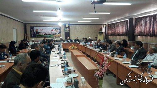برگزاری اولین جلسه شورای اداری شهرستان ترکمن درسال 96