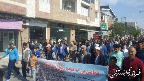 گزارش تصویری از همایش پیاده روی بزرگ خانوادگی شهرستان ترکمن