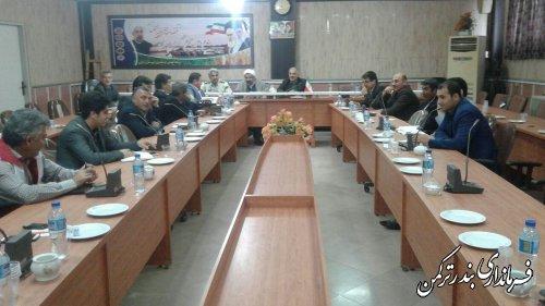 برگزاری اولین جلسه کارگروه تخصصی اجتماعی و فرهنگی شهرستان ترکمن
