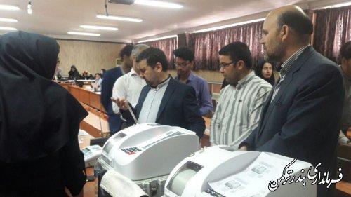 بازدید دبیر ستاد انتخابات استان از جلسه آموزشی کاربران رایانه شعب اخذ رای