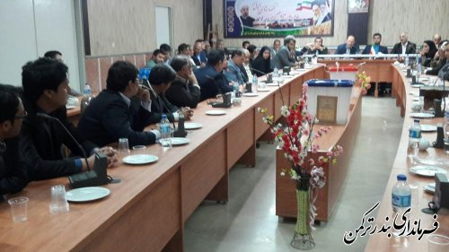 دومین نشست فرماندار با کاندیداهای پنجمین دوره شورای اسلامی شهر بندرترکمن