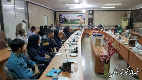 ششمین جلسه آموزش اعضای شعب اخذ رای انتخابات شهرستان ترکمن برگزار شد