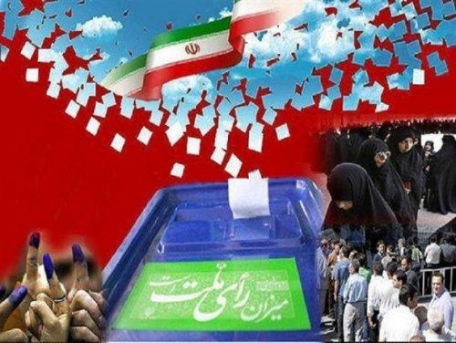 انتشار آگهی اسامی نامزد های انتخابات شورای اسلامی شهر بندرترکمن