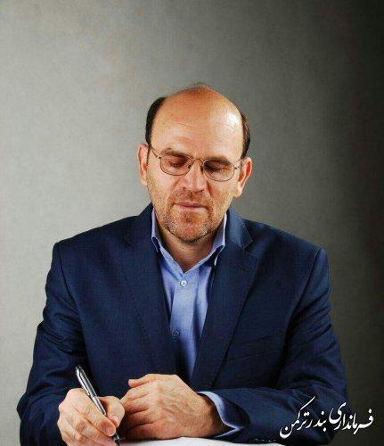 پیام تشکر فرماندار از حضور حماسی مردم در انتخابات 29 اردیبهشت 96