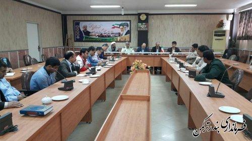 برگزاری جلسه ستاد ساماندهی سواحل شهرستان ترکمن