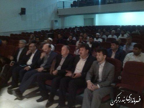 برگزاری جلسه ی توجیهی وآموزشی شوراهای منتخب روستاهای بخش مرکزی وسیجوال