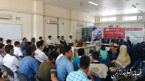 مراسم اختتامیه مسابقات آزاد مهارتی شهرستان ترکمن برگزار شد