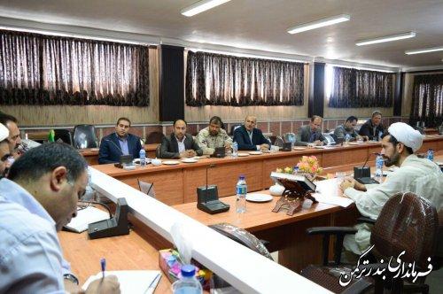 چهارمین جلسه کارگروه تخصصی اجتماعی و فرهنگی شهرستان ترکمن تشکیل شد