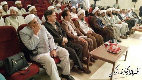 مراسم اختتامیه جشنواره قرآن کریم ویژه بانوان غرب استان