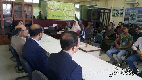 افتتاح کارگاه آموزشی آمادگی شغلی