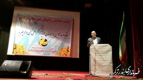 اولین همایش جامعه والیبال در شهرستان ترکمن برگزار شد