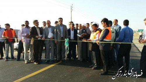 افتتاح پروژه روکش آسفالت محور بندر ترکمن به بندر گز