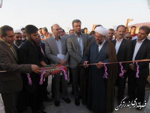 مجتمع تجاری ستاره ترکمن افتتاح شد