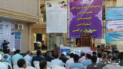 آئین افتتاح متمرکز پروژه های عمرانی، اقتصادی و اشتغالزای شهرستان ترکمن برگزار شد