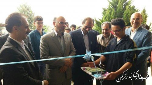 کارگاه آموزش صنایع چوب شهرستان ترکمن افتتاح شد