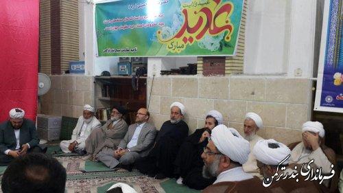 جشن غدیر در شهرستان ترکمن برگزار شد