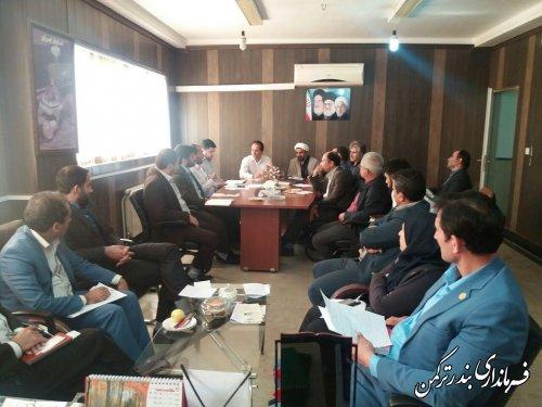 جلسه هماهنگی برگزاری راهپیمایی و مراسم یوم الله 13 آبان شهرستان ترکمن