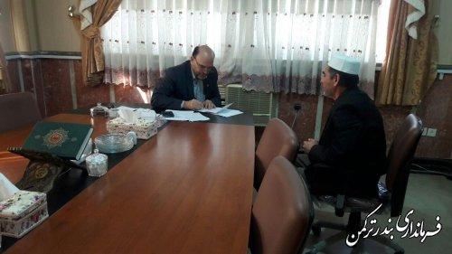 ملاقات عمومی فرماندار شهرستان ترکمن برگزار شد