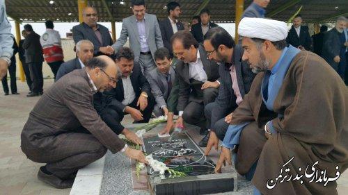 مزار شهدای شهرستان ترکمن غبارروبی شد