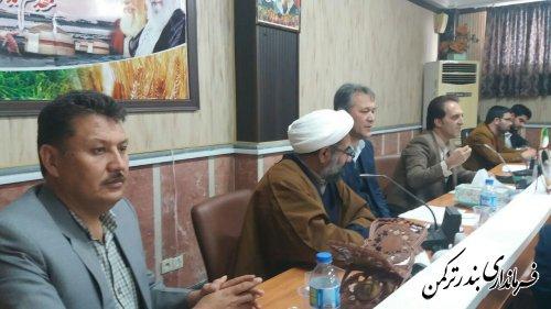 نهمین جلسه ستاد ساماندهی امور جوانان شهرستان ترکمن برگزار شد