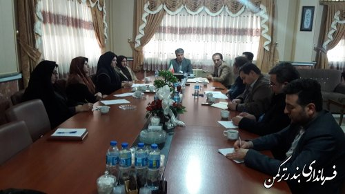 جلسه کارگروه اشتغال بانوان شهرستان ترکمن برگزار شد