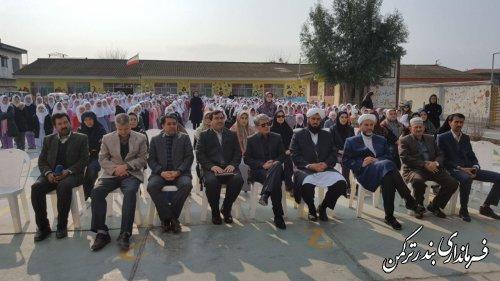 مراسم متمرکز هفته شوراهای آموزش و پرورش شهرستان ترکمن