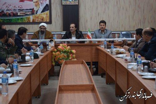 دومین جلسه ستاد بزرگداشت دهه فجر شهرستان ترکمن برگزار شد