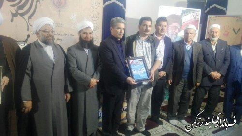 مراسم عطر قرآن در فجر انقلاب در شهرستان ترکمن برگزار شد