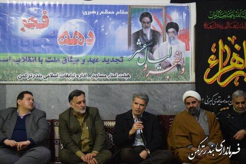 جشن انقلاب در مسجد روستای ایوان آباد شهرستان ترکمن برگزار شد