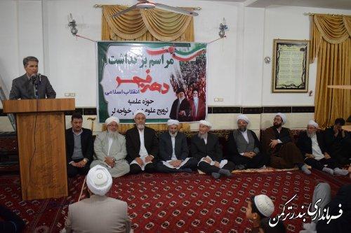 برگزاری جشن پیروزی انقلاب در روستای خواجه لر شهرستان ترکمن