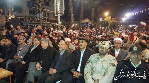 برگزاری جشن بزرگ انقلاب در شهرستان ترکمن