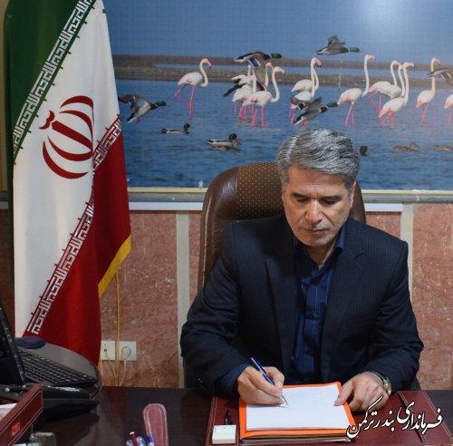 پیام تبریک فرماندار ترکمن به مناسبت فرارسیدن عید مبعث