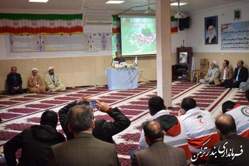 جشن مبعث پیامبر گرامی اسلام حضرت محمد (ص) در شهرستان ترکمن