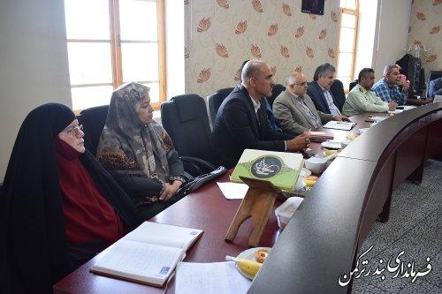 دومین جلسه شورای آموزش و پرورش شهرستان ترکمن برگزار شد