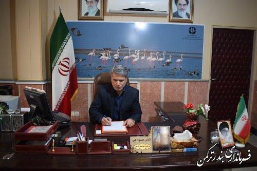 فرماندار ترکمن در پیامی فرا رسیدن ایام شهادت امام علی(ع) و لیالی قدر را تسلیت گفت