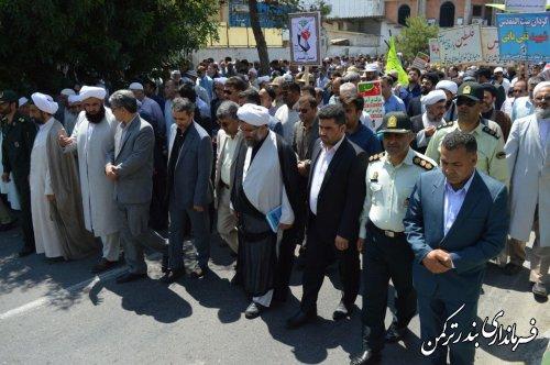 راهپیمایی باشکوه روز جهانی قدس در شهرستان ترکمن برگزار شد