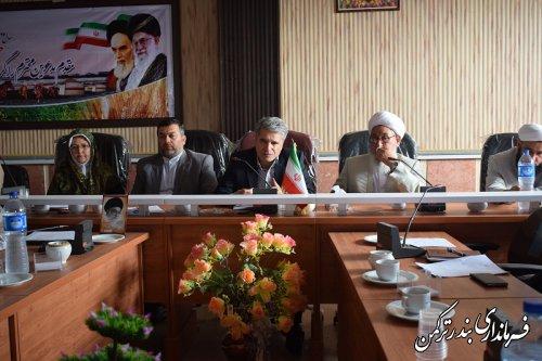 جلسه هماهنگی ستاد بزرگداشت هفته دولت و دهه فجر چهلمین سالگرد انقلاب در شهرستان ترکمن برگزار شد