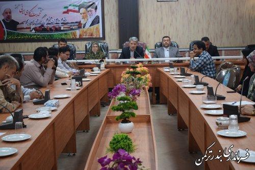 جلسه داخلی کارکنان فرمانداری و بخشداری های تابعه شهرستان ترکمن برگزار شد