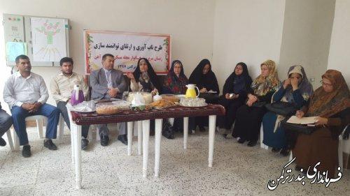 طرح تاب آوری و ارتقاء توانمند سازی زنان سرپرست خانوار  شهرستان ترکمن
