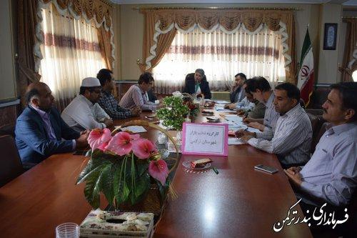 دومین جلسه کارگروه تنظیم بازار شهرستان ترکمن برگزار شد