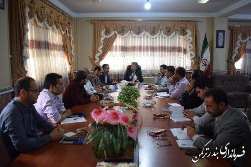 جلسه هماهنگی سیماک (سامانه یکپارچه سازی املاک کشور) در شهرستان ترکمن برگزار شد