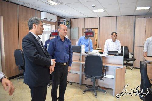 بازدید سرزده فرماندار از اداره امور مالیاتی شهرستان ترکمن