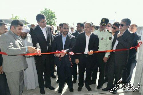 افتتاح کارخانه تولید آرد ترکمن دشت