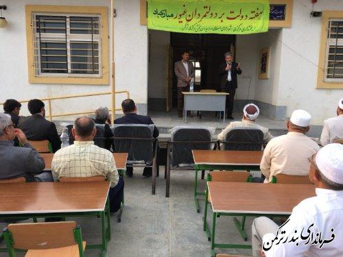 نشست فرماندار و مسئولین شهرستان ترکمن با اهالی روستای آرخ کوچک